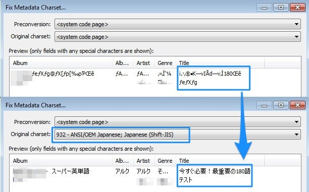 How to fix Japanese, Chinese or Cyrillic characters in mp3